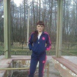 Наталья, 34 года, Белгород