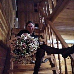 Оксана, 39 лет, Тула