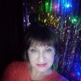 Марина Л., 56 лет, Новосибирск