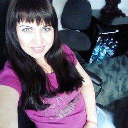 Татьяна, 40 лет, Никополь