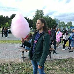 Амира, 17 лет, Заинск