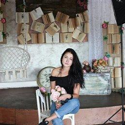 Анюта, 28 лет, Бийск