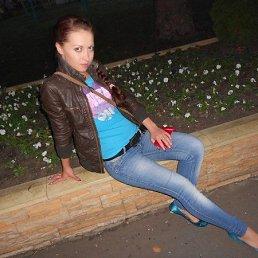 Екатерина, 28 лет, Краснодар