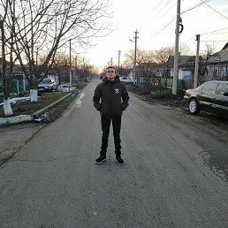 Саша, 20 лет, Котовск