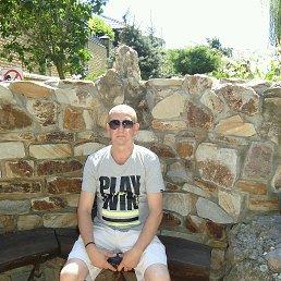 Евгений, 46 лет, Родионово-Несветайская