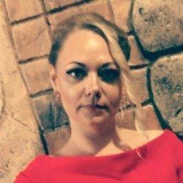 Анна, 35 лет, Никополь