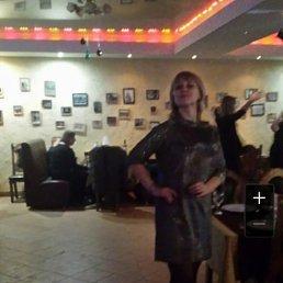 Лия, 41 год, Дубна