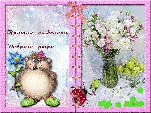 открытки с пожеланиями хорошего дня дочери