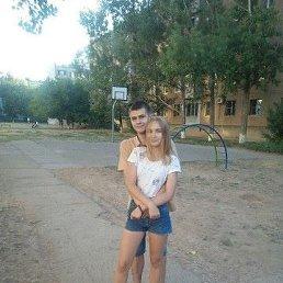 Дмитрий, 21 год, Волжский
