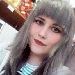 Алена, 23 года, Рубежное