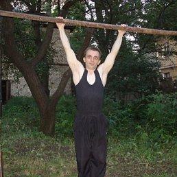 КАР- МЭН, 41 год, Горловка