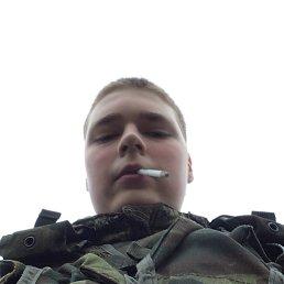 В, 20 лет, Заозерск