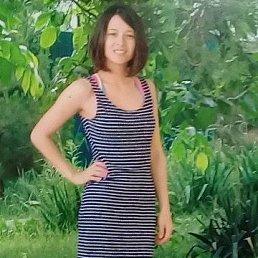 Эльвира, 29 лет, Ханты-Мансийск