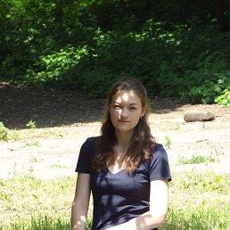 Дарья, 28 лет, Ульяновск