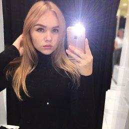 Polina, 17 лет, Тюмень