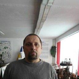 Oleg, 52 года, Белогорье