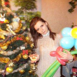 Юлия, 32 года, Сумы