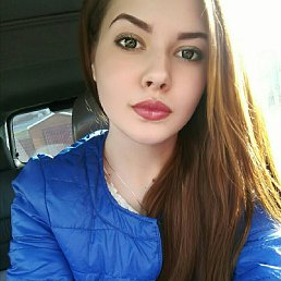 Аня, 18 лет, Киров