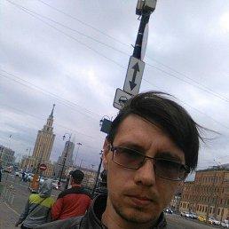 Михаил, 29 лет, Нема