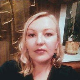 Елена, 36 лет, Улан-Удэ