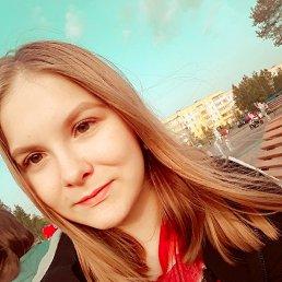 Виолетта, 20 лет, Ноябрьск