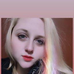 Ksenia, 23 года, Кривой Рог