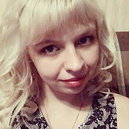 Nat1, 28 лет, Ногинск