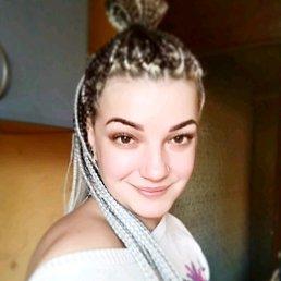 Алена, 29 лет, Кривой Рог