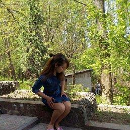 Юлия, 32 года, Железнодорожный