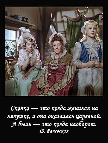 Галина - 25 ноября 2019 в 19:46