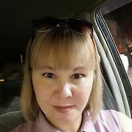 Ирина, 42 года, Улан-Удэ