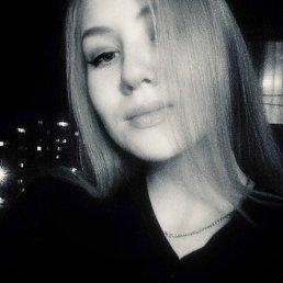 Alena, 17 лет, Саратов