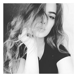 Алина, Брянск, 20 лет