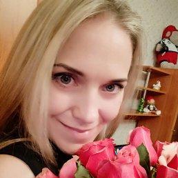 Полина, 40 лет, Омск