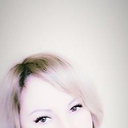 Виктория, 27 лет, Мариуполь