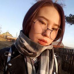Снежана, 16 лет, Чита