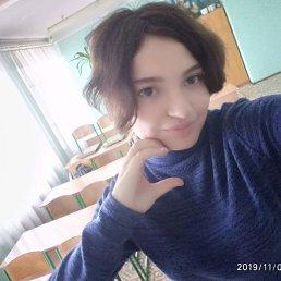Даша, 19 лет, Першотравенск