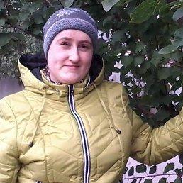 Лиза, , Чернигов