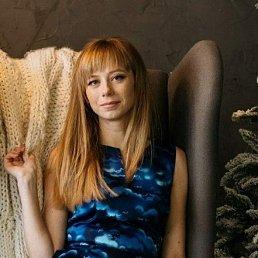 Анастасия, 28 лет, Киров