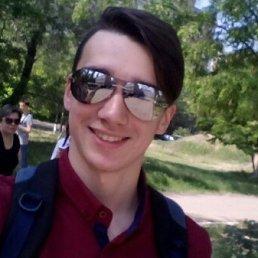 Богдан, 20 лет, Мариуполь