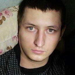 Вячеслав, 28 лет, Альметьевск