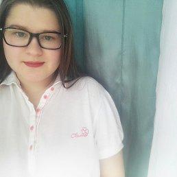 Анастасия, 19 лет, Киров