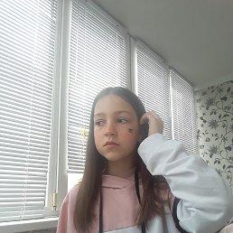 Дарья, 17 лет, Белгород
