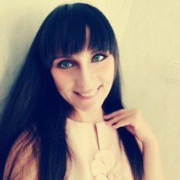 Екатерина, 32 года, Слуцк