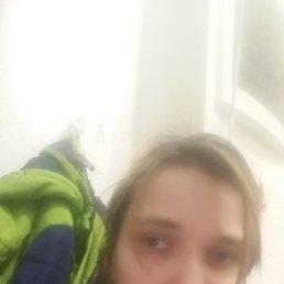 Тамара, 27 лет, Екатеринбург