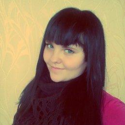 Лиза, 19 лет, Магнитогорск