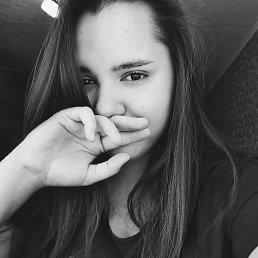 Аня, 19 лет, Канск