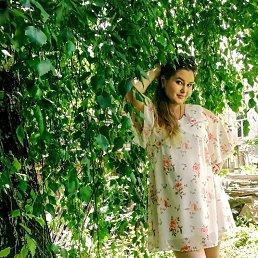 Елена, 28 лет, Чебоксары