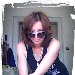 Диана, 36 лет, Славгород