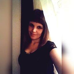Полина, 27 лет, Рыбинск